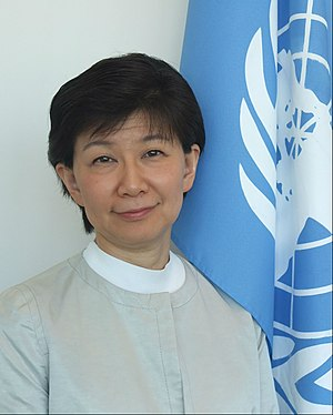 United Nations Office for Disarmament Affairs - Izumi Nakamitsu, the United Nations High Representative for Disarmament Affairs