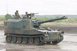 JGSDF Type75 15HSP.jpg