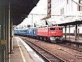 JNR-PC14-Express Niseko.jpg