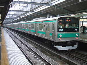 Akabane Station - A Saikyo Line 205 series EMU at Akabane Station, March 2008