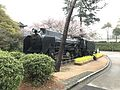 JNR Class D51-18 in Tokiwa Park 2.jpg