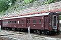 JRE-Ohani-3611-01.jpg