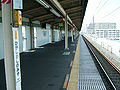 JREast-Tohoku-main-line-Higashi-washinomiya-station-platform-2.jpg