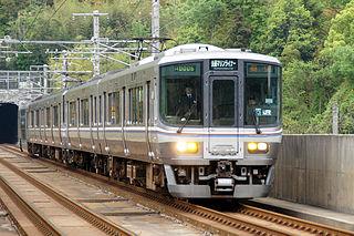 Honshi-Bisan Line