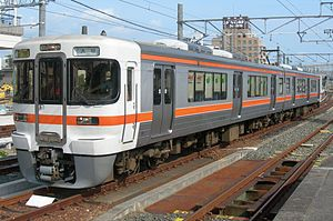 313 series - 313-300 series 2-car set Y45, June 2008