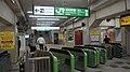 JR Hamamatsucho Station North Gates.jpg