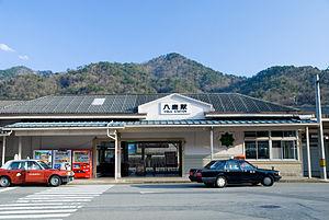 Yōka Station - Yōka Station