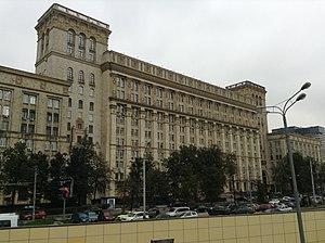 NPO Almaz - NPO Almaz headquarters in Moscow (built in 1953)