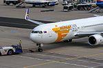 JU-1021 MIAT - Mongolian Airlines Boeing 767-34G(ER)(WL) @ Frankfurt - Rhein-Main International (FRA - EDDF).jpg