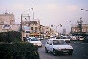 Jaffa Road, Haifa
