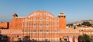 Pratap Singh of Jaipur - Image: Jaipur Hawa Mahal Panoramic view 20131017