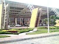 Jaipur Airport.JPG