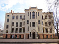 Janusz Korczak's orphanage at 6 Jaktorowska Street in Warsaw - 02.jpg
