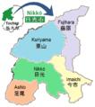 Japan- Tochigi, Nikko 5 Areas 2016.png