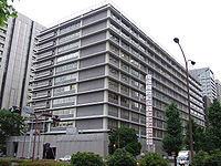 Japan Post Head Office.jpg