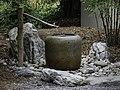 Japanese Garden Stone Cistern Fountain NBG 6 LR.jpg