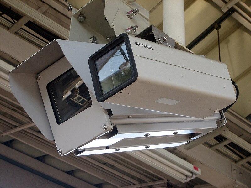 File:Japanese camera for surveillance 1.jpg
