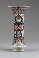 Japansk porslinvas, 1700-tal - Hallwylska museet - 100922.tif
