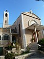 Jerusalem Mount of Olives Santa Marta church.jpg