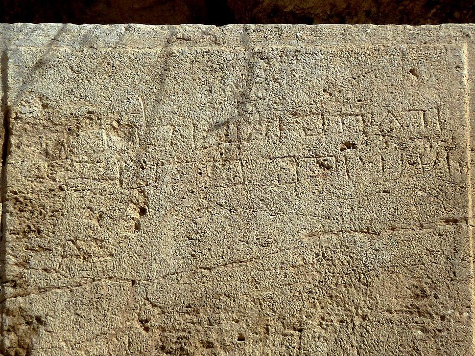 Jerusalem Western Wall Isaiah verse closeup