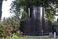 Jewish cemetery - panoramio (12).jpg