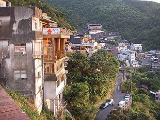 Ruifang District - Image: Jioufen