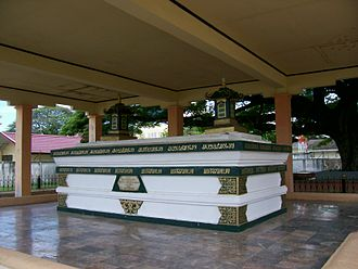Aceh Sultanate - Sultan Iskandar Muda's tomb in Banda Aceh