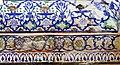 Jodhpur Mehrangarh - Zenana 1e Decke.jpg