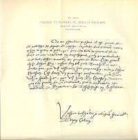 Letter of Calvin to king Edward VI of England, July 4, 1552 - British Museum