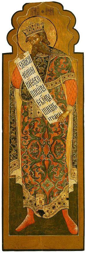 Judah (son of Jacob) - Russian icon
