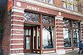Jones Soda headquarters 3.jpg