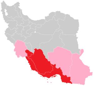 Southern Iran - Image: Jonub Iran