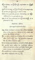 Judson Grammatical Notices 0051.png