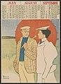 July August September 1897 calendar LCCN2015646483.jpg