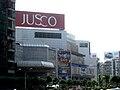 Jusco Teem Plaza Store.JPG