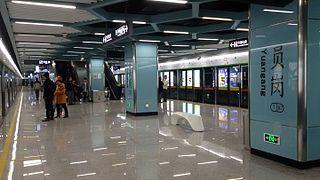 Line 7 (Guangzhou Metro) line of the Guangzhou Metro