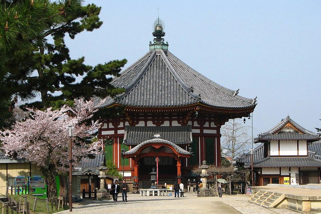 Kōfuku-ji nanendō