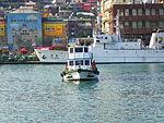 K602 Forward Pier Front View 20140107.jpg