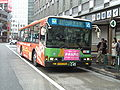 KC-MP747K Toei B-F456.jpg