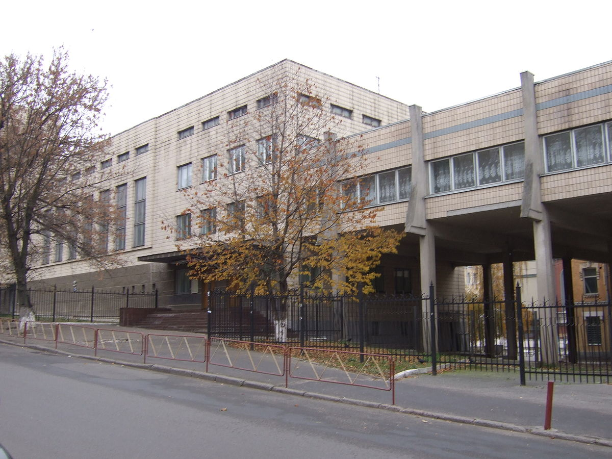 Kyiv National Linguistic University  Wikipedia. Characteristics Signs. Wisdom Tooth Signs. Statistics Infographic Signs Of Stroke. Raffle Signs Of Stroke. Humid Signs. Horoscope Sign Signs. Top Delivery Signs. Staging Signs