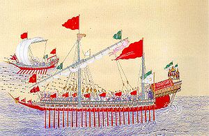 Battle of Alboran - An Ottoman Galley; image taken from a miniature.