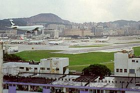 image illustrative de l'article Aéroport international Kai Tak