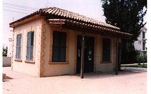 Kaimakli - Image: Kaimakli Station