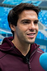 Kaká visited Stadium St. Petersburg.jpg