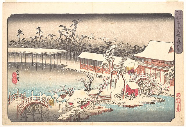 640px-Kameido_Tenmangu_keidai_no_yuki-東都名所_亀戸天満宮境内雪-Tenmangū_Shrine_at_Kameido_in_Snow_MET_DP123255.jpg (640×436)