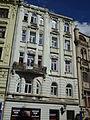 Kapucínské nám. 11, Brno.JPG