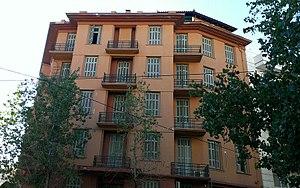 Ilisia, Athens - A building of Ilisia
