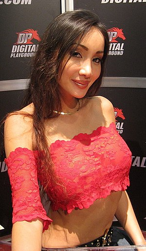 Katsuni - Katsuni at the 2008 AVN Expo.
