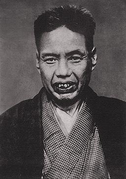 Kawanabe Kyosai photo