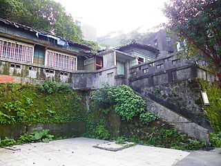 Keelung Fort Commander's Official Residence